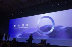 华为明升备用网站智慧屏V65正式发布 售价6999元!