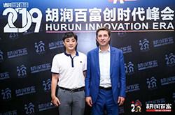 胡润Under30s创业领袖榜单发布,当贝