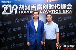 当贝创始人兼CEO金凌琳入选2019胡润