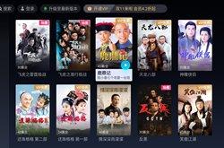 哪里可以看TVB最新