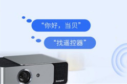 何为Findme遥控器找回技术?当贝找
