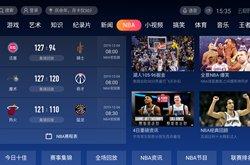 明升m88备用网址怎么看NBA直播