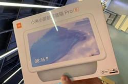 小米明升备用网站小爱音箱Pro