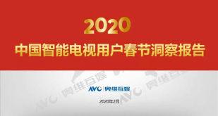 《2020中国明升备用网址