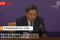 中国教育明升m88备用网址台第