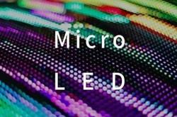 韩国Micro LED实现新