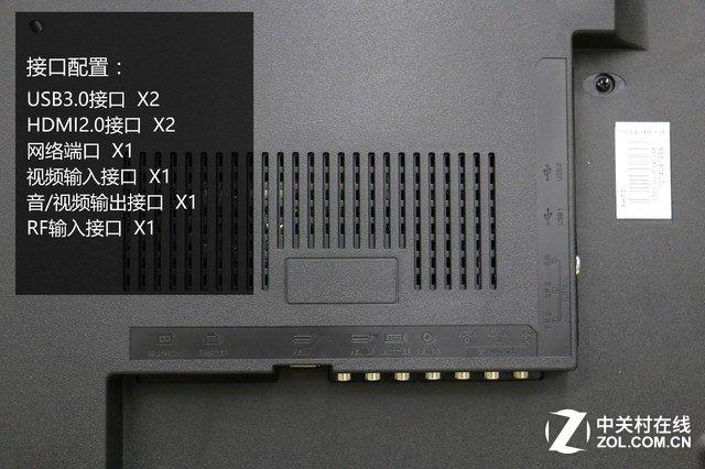 大块头有高颜值 聚力PPTV65寸战神图赏