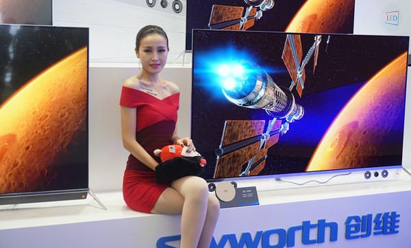 创维S9-I