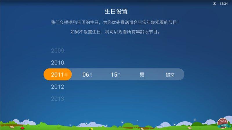 """畅快""""芯""""体验 天猫魔盒3 Pro全网首发评测"""