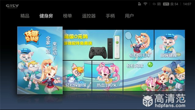 天猫魔盒3 Pro和小米盒子3增强版哪个好