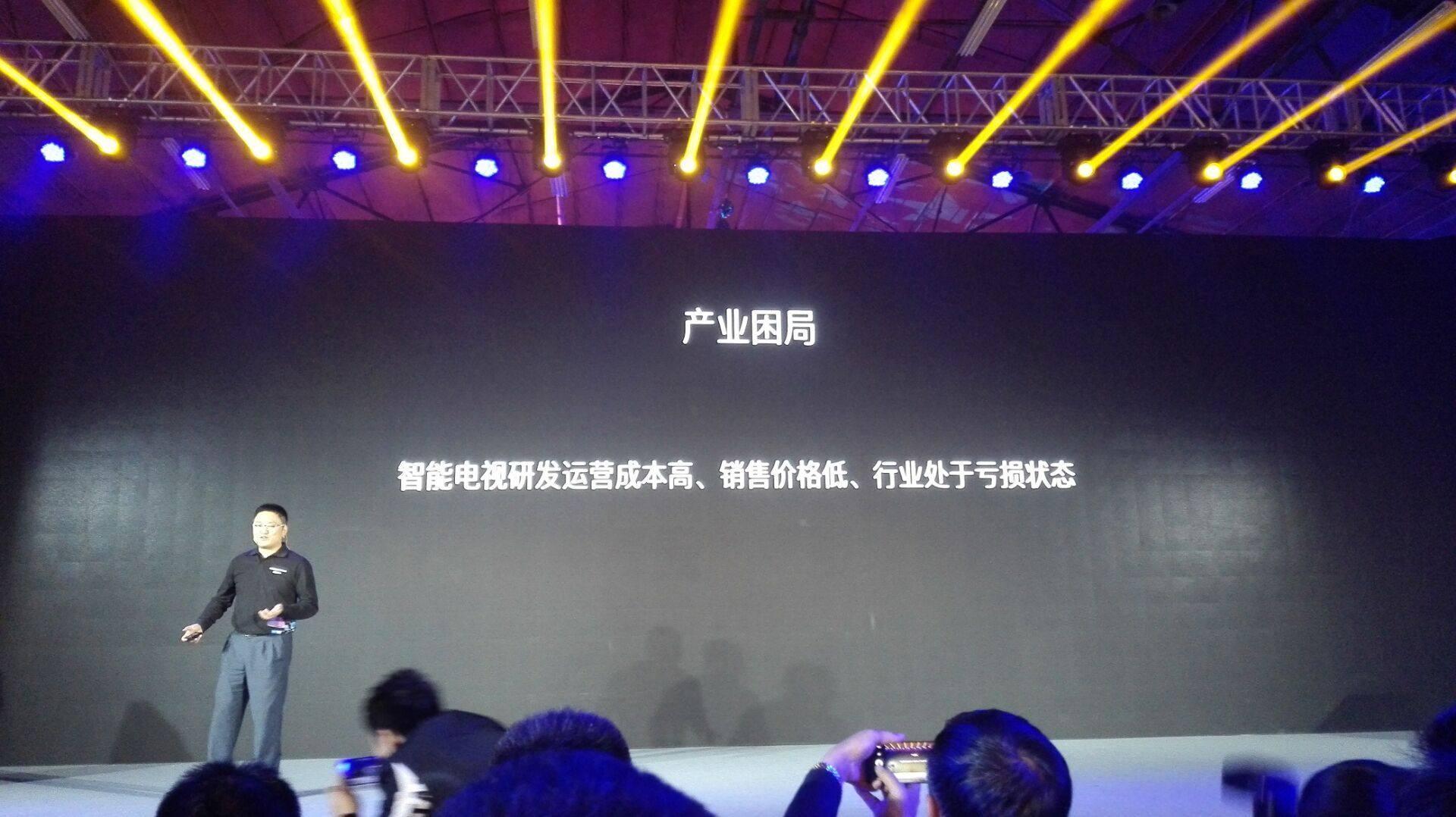 """【图文直播】看尚超能电视新品发布会 """"软硬兼施""""给你好看"""