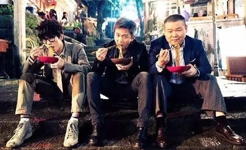 邓超杨洋小岳岳谁是你的菜?《从你的全世界路过》的七种人生