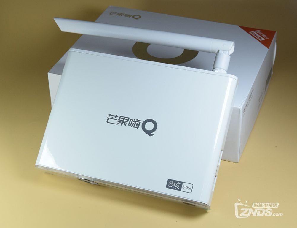 海美迪HD600A三代白金典藏版评测