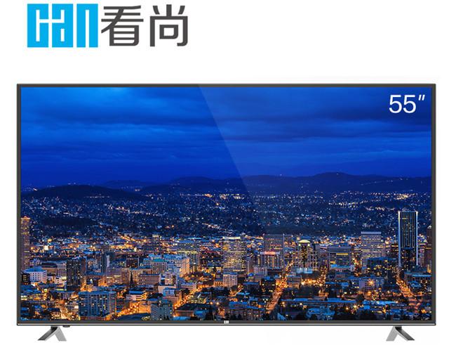 5qyn576O5oiQ5Lq66Imy5oOF55S15b2x572R_推荐二:中型客厅55英寸大屏4k电视 首推看尚超能电视f55s
