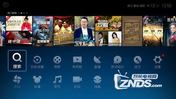 MSIDIGTAL RM701网络电视机顶盒看直播最好用的6款电视应用推荐