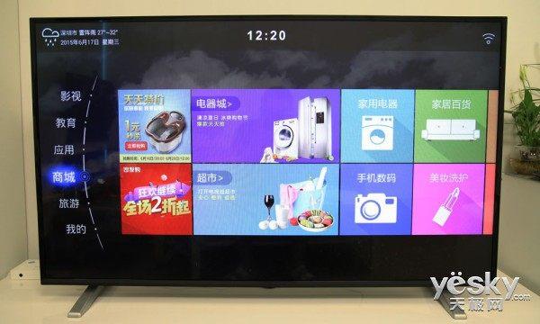 年度性价比之王 酷开K55大屏智能电视评测