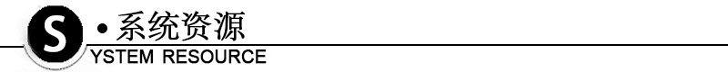 天猫魔盒3(M17)