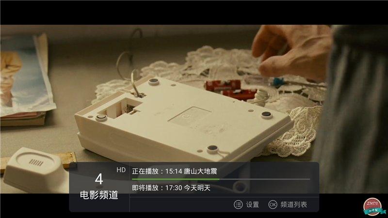 泰捷盒子WE30V智能语音版测评:性能出色 语音遥控设计出众
