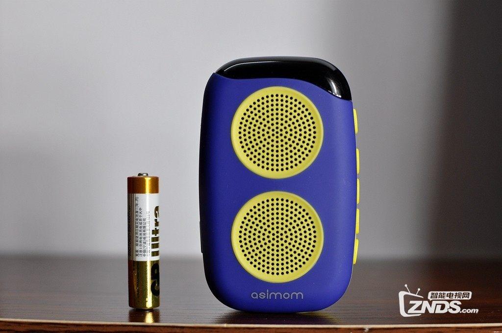 阿希莫1510蓝牙音箱