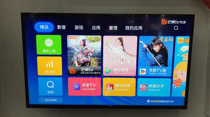 芒果TV携手当贝市场,为千万家庭带来优质体验