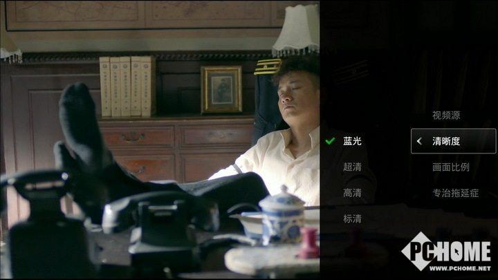电视界的大娱乐家 微鲸电视43D评测
