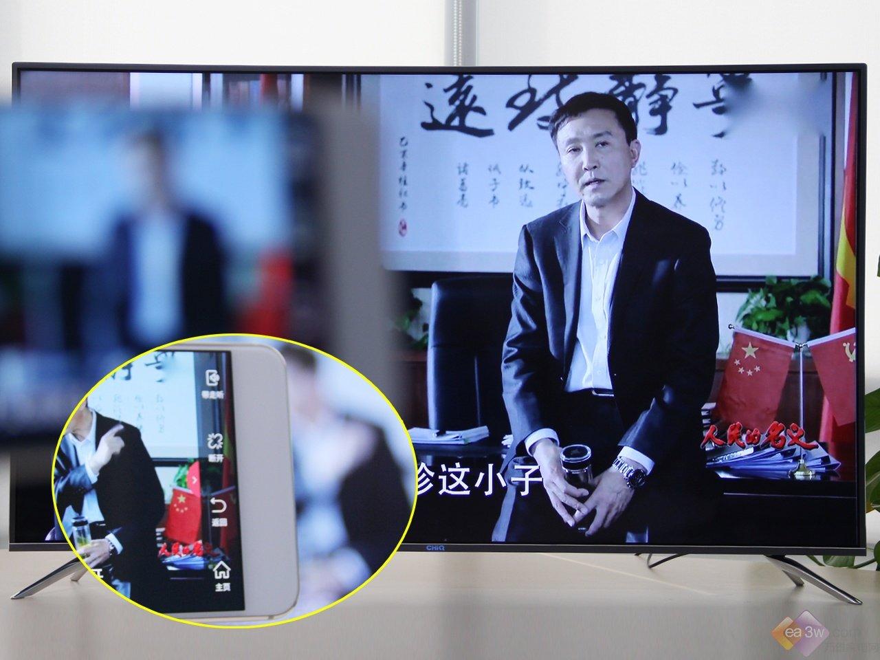 玩转智慧生活 长虹CHiQ电视55Q5N全国首测