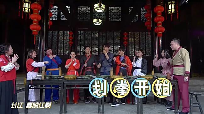 赴重庆江湖宴,《吃光全宇宙》张继科谈儿时梦想