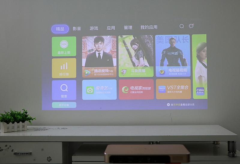 极米H2 Slim如何安装第三方软件看直播?