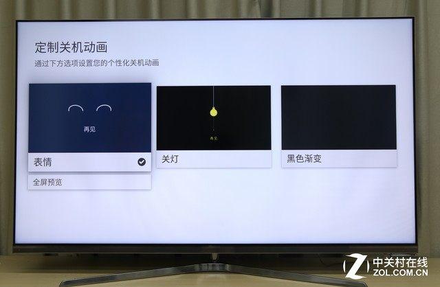 2018世界杯定制电视 海信璀璨TV全国首测