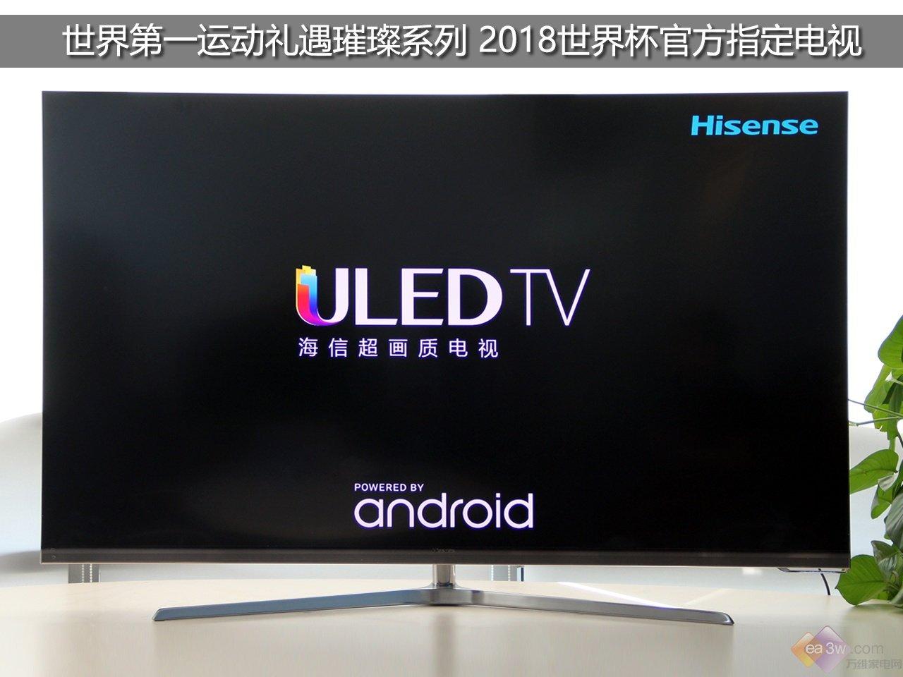 海信ULED璀璨电视NU8800首发评测:始于颜值 终于才华