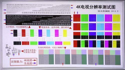 十年磨一剑!海信100吋4K激光电视体验式评测