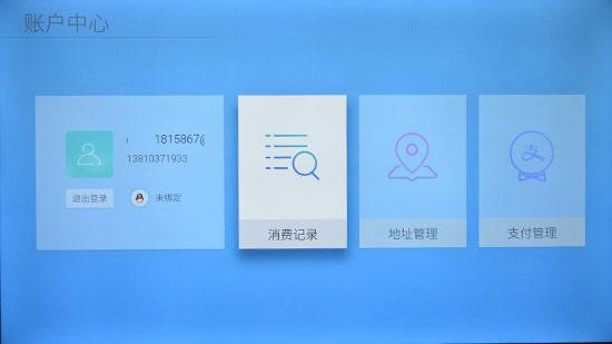 创维AIR系列Q7全面测评:迅捷的响应,极致影音享受!
