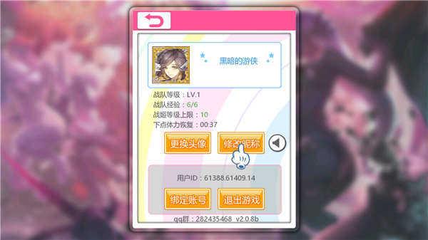《战姬传奇》图文攻略 二次元美少女卡牌策略网游