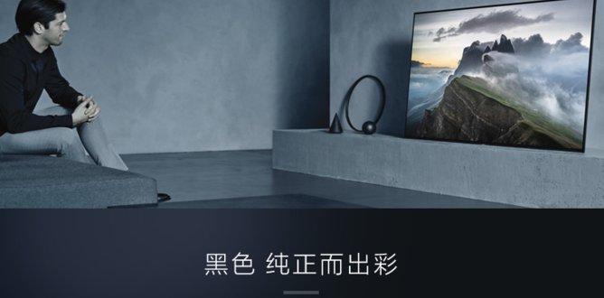 618索尼电视大放价 三款55英寸索尼电视推荐!