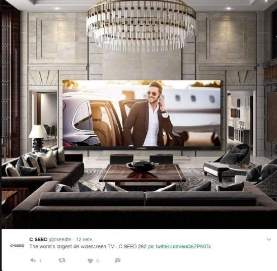 世界最大电视2017年夏上市 价值约366万人民币