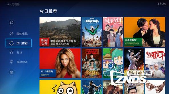 2017海信智能电视必装的各类应用软件  绝对好用!