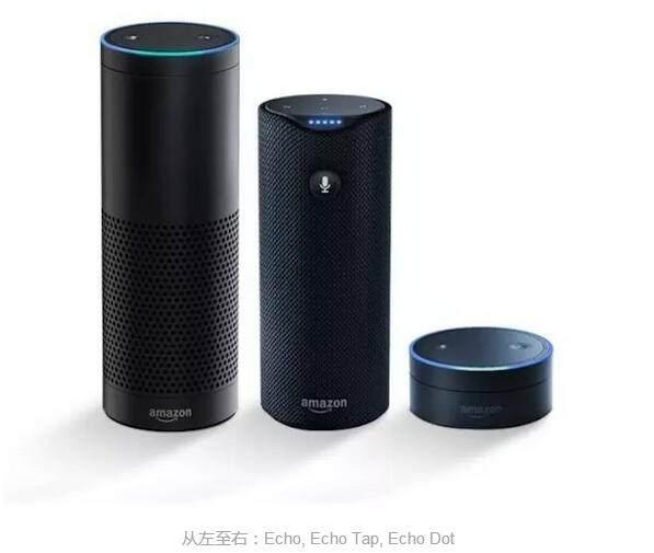 智能音箱大热 亚马逊Echo卖得还不错