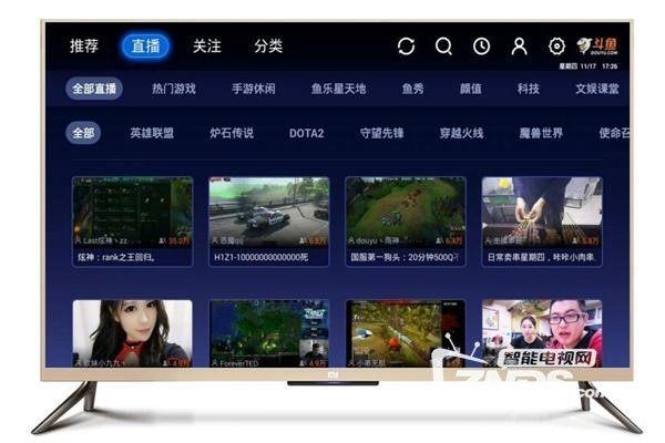 家里的小米盒子3c增强版上电视直播软件哪个