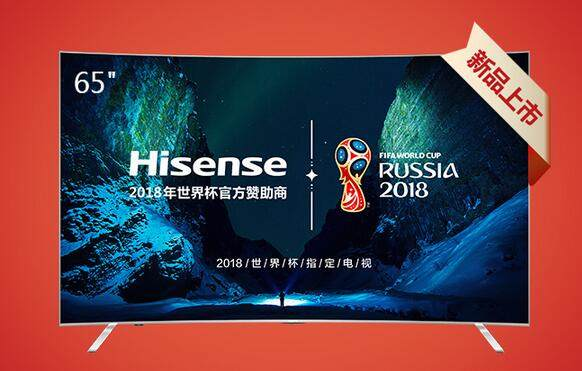 海信ULED EC880超画质电视新品上市 65寸曲面售价9999
