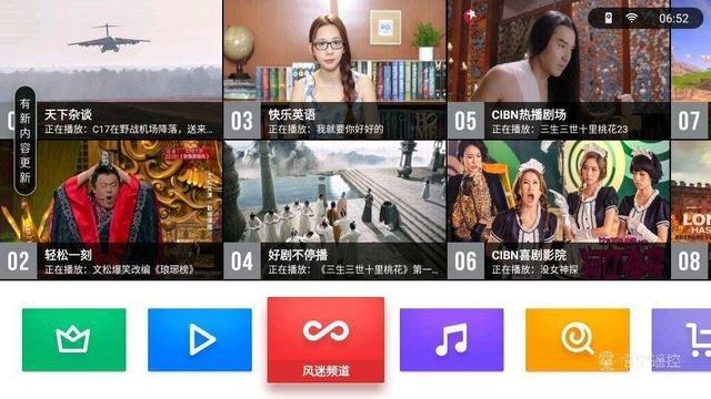 暴风TV 65X5 ECHO