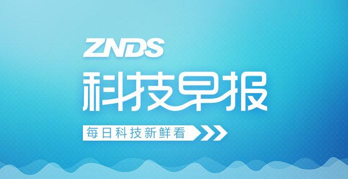 ZNDS科技早报 鸿海有意收购日本JDI;乐视或再失英超版权