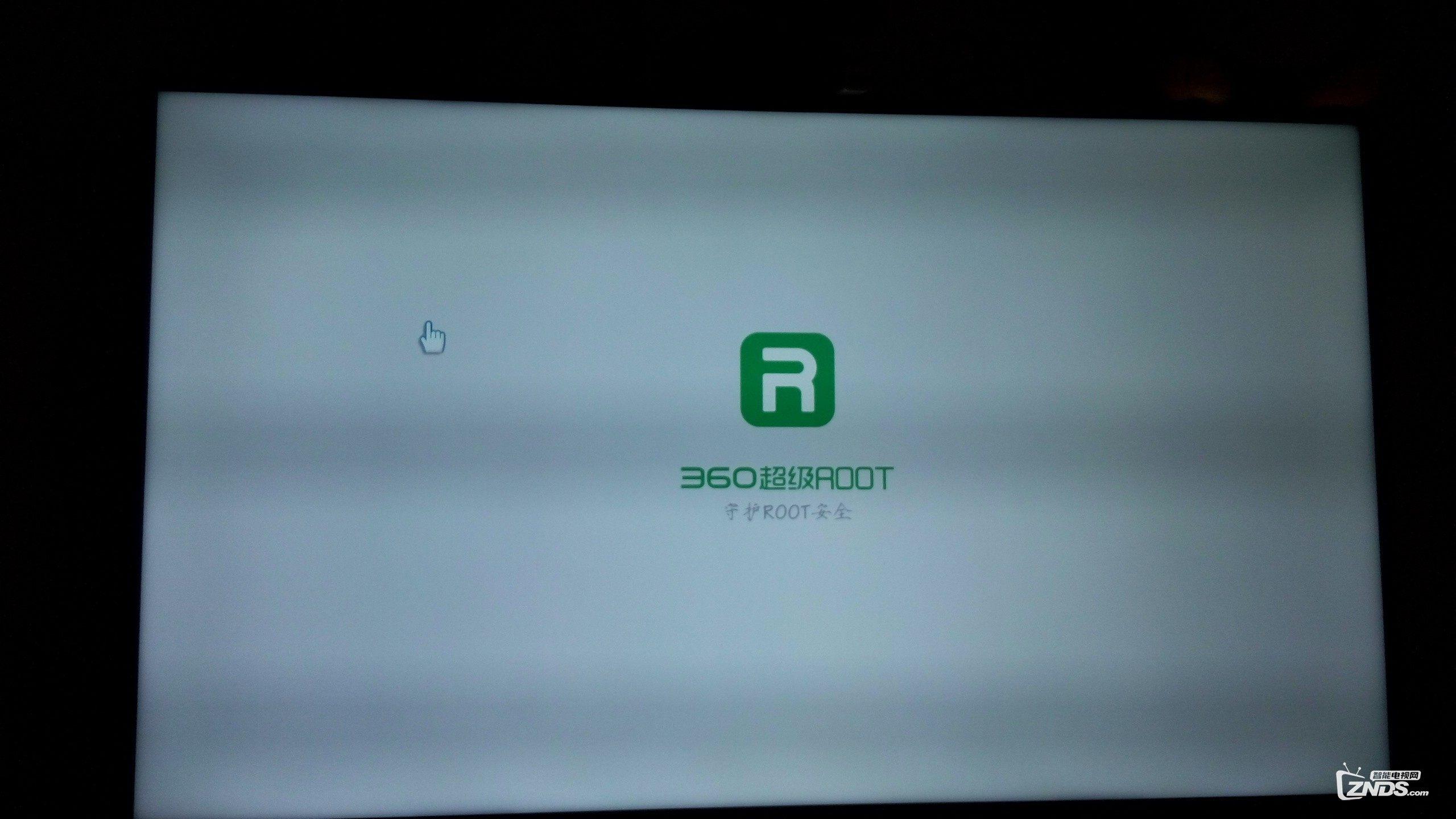 海信智能电视自带应用怎么删除?海信智能电视ROOT教程