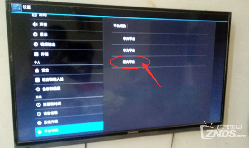小米盒子tv助手_九联UNT200C破解安装第三方软件看电视直播教程_ZNDS资讯