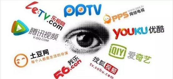 广告花式植入,打造IP产业链为内容变现成为可能