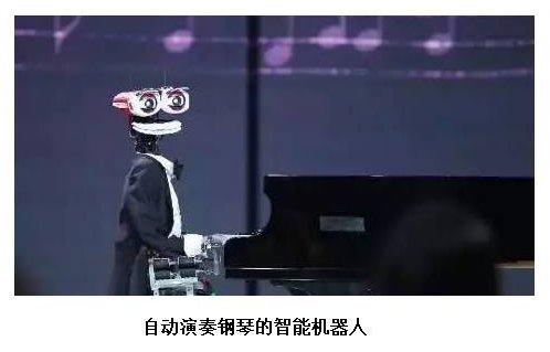 人工智能掀起freestyle 教育企业密集布局AI跑道百花争鸣