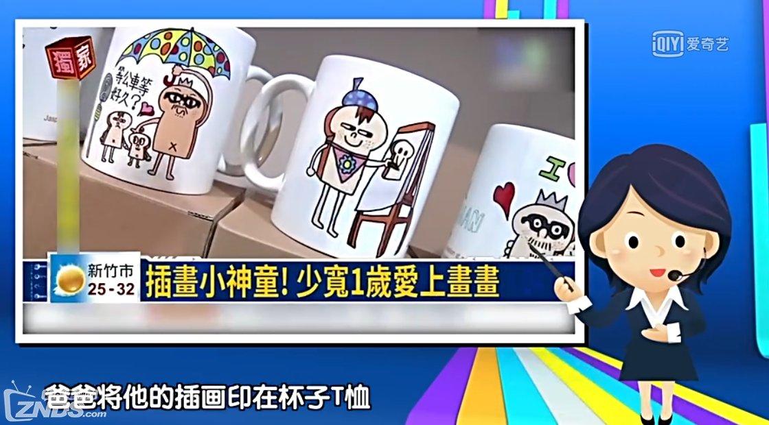 《了不起的孩子》第二季收官 刘宇婕称爸爸刘国梁管家甚严《了不起的孩子》第二季收官 刘宇婕称爸爸刘国梁管教甚严