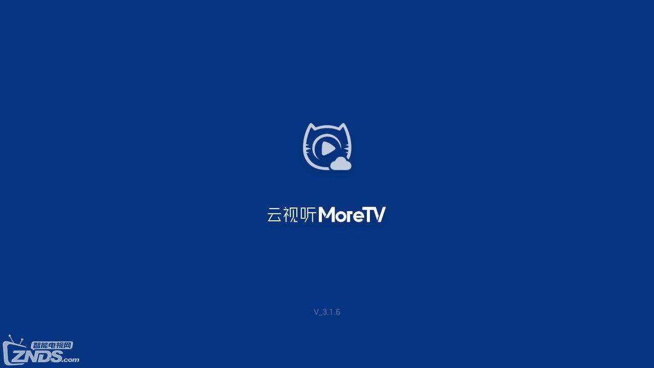 电视猫V3.1.6体验评测:除了会员还有哪些变化?