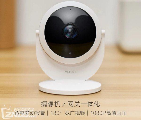 小米Aqara智能摄像机(网关版)发布 众筹价169元