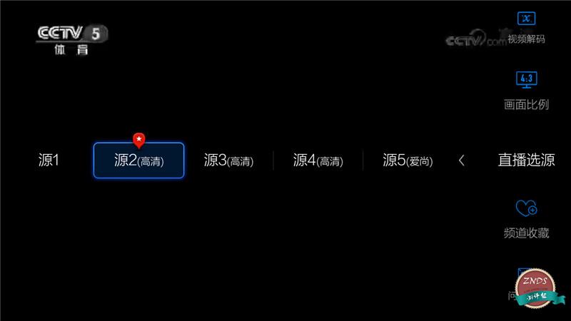 直播软件哪家强?3款电视直播软件超详横评!