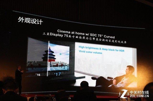 2018年三星或将推75吋曲面面板 带来客厅私人影院